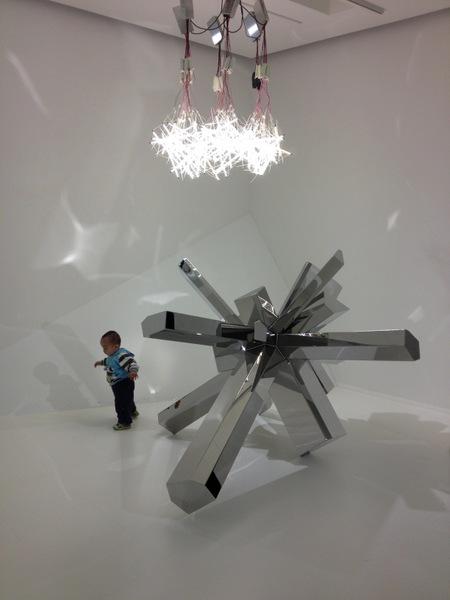 Lamb411 Kristallwelten